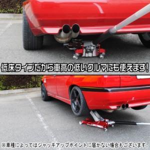 AP 2.0TON アルミ レーシングジャッキ【2t ジャッキ アルミジャッキ 軽い 軽量 低床 低床ジャッキ ローダウン 油圧 タイヤ交換 アストロ GARAGEJACK】|astroproducts|02