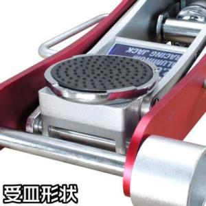 AP 2.0TON アルミ レーシングジャッキ【2t ジャッキ アルミジャッキ 軽い 軽量 低床 低床ジャッキ ローダウン 油圧 タイヤ交換 アストロ GARAGEJACK】|astroproducts|06