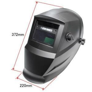 ■商品仕様: ・本体サイズ:W220×D372×H220mm(ヘッドギア含まず) ・重量:500g ...