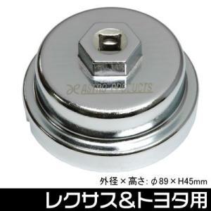 ■商品仕様: ・本体サイズ(外径×高さ):φ89×H45mm ・重量:157g ・内径二面幅:64....