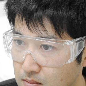 AP セーフティーグラス クリア SG789【保護メガネ セーフティーグラス】【セーフティ 整備眼鏡 メンテナンス用グラス】【アストロプロダクツ】|astroproducts|03