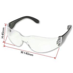 AP セーフティーグラス クリア SG792【保護メガネ セーフティーグラス】【セーフティ 整備眼鏡...