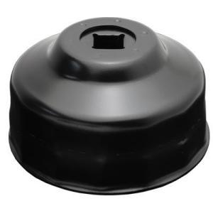 AP オイルフィルターレンチカップ 65/67mm 14角 2段【工具 DIY】【アストロプロダクツ...