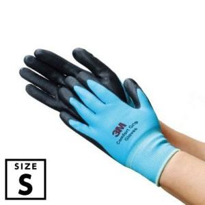 3M GLOVEBLUS コンフォートグリップグローブ ブルー S【作業手袋 ニトリルグローブ】【ア...