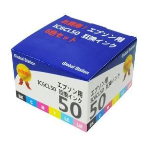 エプソン用 互換インク GS-EP-IC6CL50|astroproducts