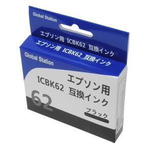 エプソン用 互換インク GS-EP-ICBK62|astroproducts