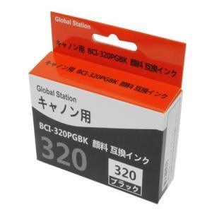 キャノン用 互換インク GS-BCI-320PGBK(顔料)|astroproducts