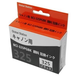 キャノン用 互換インク GS-BCI-325PGBK(顔料)|astroproducts