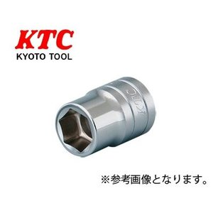 KTC B4-08-S (12.7SQ)ソケット(六角)|astroproducts