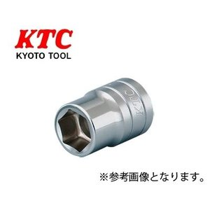 /KTC B4-08-H (12.7SQ)ソケット(六角)|astroproducts