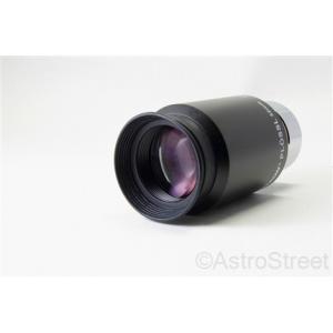セレストロン スーパープローセル 32mm 31.7mm径|astrostr