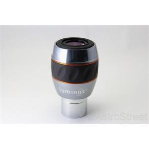 セレストロン Luminos 7mm 82°アイピース 31.7mm径|astrostr