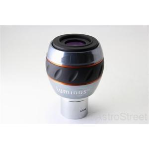 セレストロン Luminos 15mm 82°アイピース 31.7mm径|astrostr