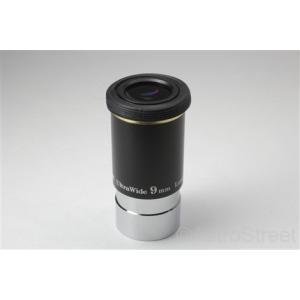 AstroStreet UltraWide 9mm ウルトラワイドアイピース 66度 31.7mm アメリカンサイズ[国内正規品]|astrostr