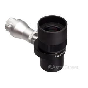 AstroStreet 暗視野照明 十字線入り プルーセルアイピース 23mm|astrostr