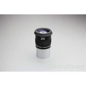 Bresser 70度シリーズアイピース 20mm 接眼レンズ 31.7mm径|astrostr