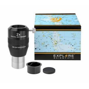 Explore Scientific 2X バローレンズ フォーカルエクステンダー 31.7mm径|astrostr