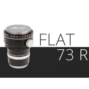 WillamOptics Flat73R アジャスタブル 0.8倍 レデューサー/フラットナー Z73鏡筒用 |astrostr