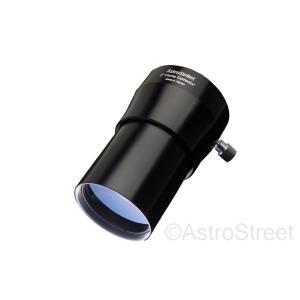 AstroStreet GSO 2インチ コマコレクター ニュートン用 フォトビジュアル両用|astrostr