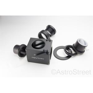 AstroStreet 金属製マルチフリップミラー Tネジ 31.7mm径 対応 天文撮影等に|astrostr|04