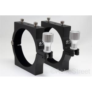 WilliamOptics 101mm径 CNCアルミ鏡筒バンド|astrostr