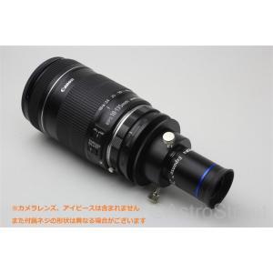新高精度版 カメラレンズをファインダーやガイドに変換するアダプター  31.7mm径 キャノンEF用  オートガイド鏡にも|astrostr