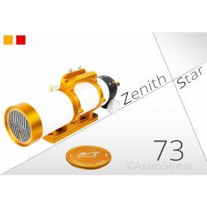 WilliamOptics Z73 F5.9 ZenithStar Imaging APO屈折鏡筒 FPL53|astrostr