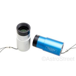 AstroStreet ToupCam モノクロ ガイディングCMOSカメラ アストロカメラ オートガイド 天体撮影に|astrostr