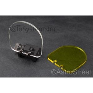 IoSystemsInc レンズプロテクター スコープシールド 2色セット ドットサイトの被弾防止|astrostr