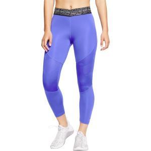 ナイキ カジュアルパンツ ボトムス レディース Nike Women's Pro Compression Capris Persian Violet astyshop