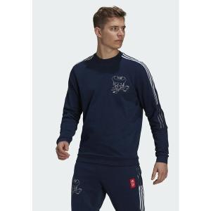 アディダス パーカー・スウェットシャツ メンズ アウター ARSENAL LONDON CNY CR SWT - Sweatshirt - conavy astyshop