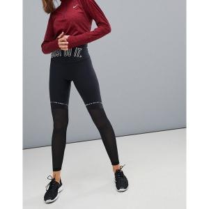 【当日出荷】 ナイキ レディース Nike Training Just Do It Mesh Panelled Leggings In Black Black 【サイズ XS】|astyshop