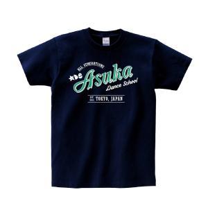 【飛鳥ダンススクール】ダンスTシャツ(各色)|asukabc-online