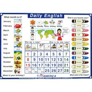 子ども用英語ポスター:DAILY ENGLISH POSTER/天気、曜日、色/日々の英語表現一覧 asukabc-online