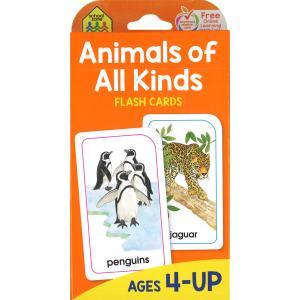 フラッシュカード:ANIMALS OF ALL KINDS/動物の全種類/どうぶつカード asukabc-online
