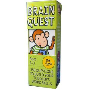 英語クイズゲーム:MY FIRST BRAIN QUEST|asukabc-online