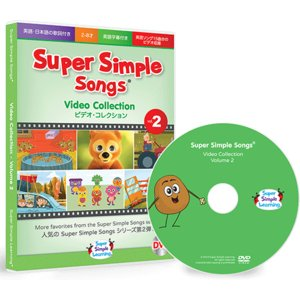SUPER SIMPLE SONGS DVD -VIDEO COLLECTION -Vol.2/英語の歌・DVD|asukabc-online