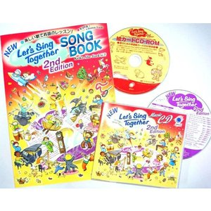 NEW Let's Sing Together 2nd Edition CD & SONG BOOK...