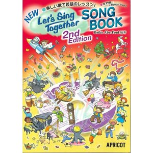 NEW Let's Sing Together 2nd Edition 絵カードCD-ROM付 SONG BOOK/有名な英語の歌(歌詞&和訳ブック)|asukabc-online