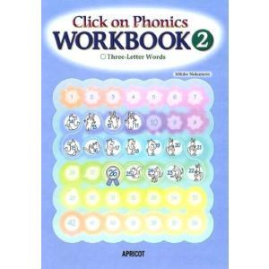 CLICK ON PHONICS: WORKBOOK 2/アルファベット教材/テキスト/フォニックス|asukabc-online