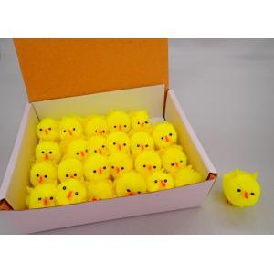 【ラスト1箱!】イースターのヒヨコ24匹セット/ひよこ/人形/Easter Chick asukabc-online