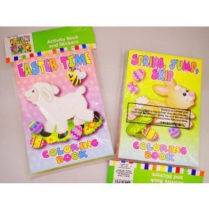 イースターの動物たちと遊べるシールブック/Easter Activity Book and Stic...