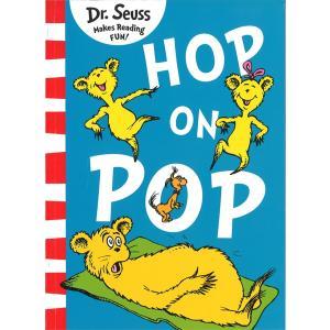 Hop on Pop (Dr. Seuss - Blue Back Book) /ドクター・スース/...