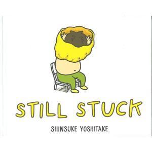 STILL STUCK (ハードカバー絵本)/英語版 もうぬげない/洋書絵本 asukabc-online