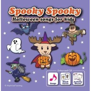 Spooky Spooky ハロウィン・ソング|asukabc-online