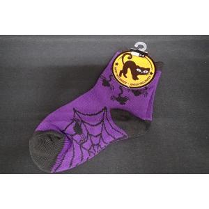 ハロウィンのクモの巣柄ソックス・靴下・くつした|asukabc-online