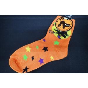 ハロウィンの魔女柄ソックス・靴下・くつした|asukabc-online