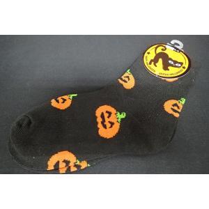 ハロウィンのパンプキン柄ソックス・靴下・くつした|asukabc-online