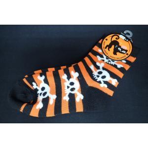 ハロウィンのドクロ柄ソックス・靴下・くつした|asukabc-online