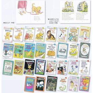絵本から読み物までの本を5つのレベルで楽しみながら読む力が付きます。 お教室の英語絵本としても最適の...
